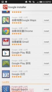 Como-instalar-Google-Play-Xiaomi-Mi4-2