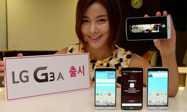 LG G3 A, el nuevo gama alta que NO supera al G3