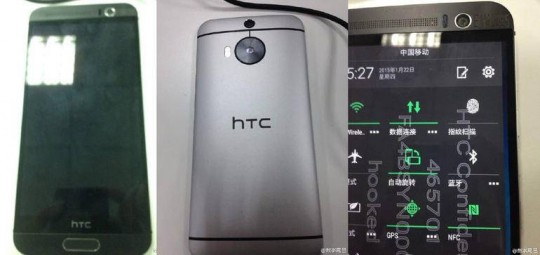 htc-one-m9-plus-preview