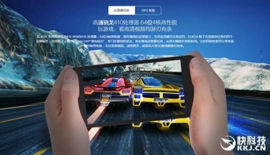 Xiaomi-Redmi-2A-1