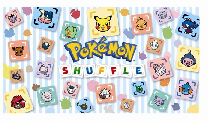 pokemon-suffle