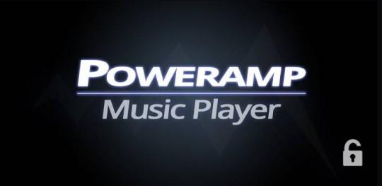 poweramp-alfa