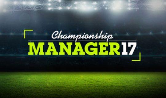 championship-manager-2017