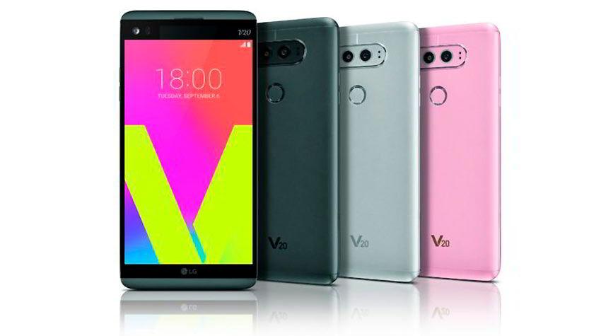 EL PRIMERO CON ANDROID 7. Llega oficialmente el LG V20