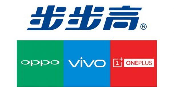 BBK Electronics ya es el segundo fabricante que más vende a nivel mundial