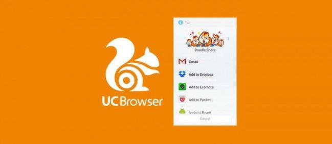 UC Browser desaparece de Google Play