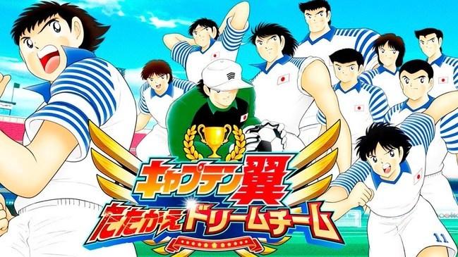 Descargar Captain Tsubasa: Dream Team