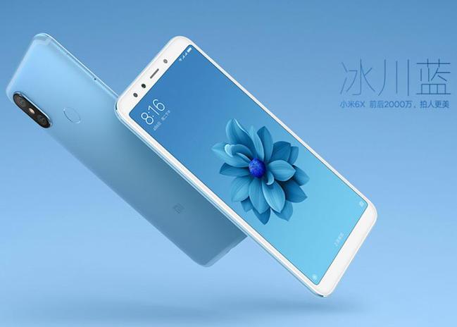 Xiaomi Mi 6X: desvelado el diseño en vídeo promocional
