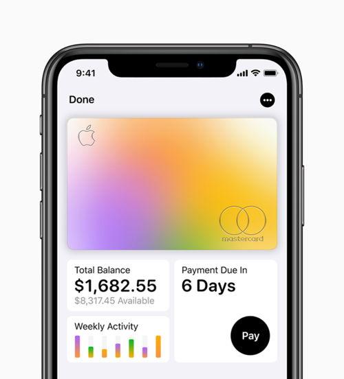 Apple Card: la nueva tarjeta de crédito de Apple