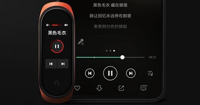 Xiaomi SmartBand 4 ya se puede comprar en México