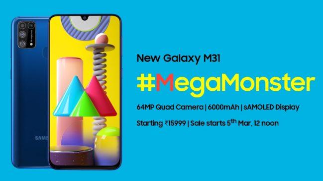 Samsung Galaxy M31: cámara de 64 MP y batería de 6.000 mAh