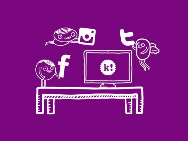 #KichinknoPaga: la historia de una plataforma de comercio electrónico