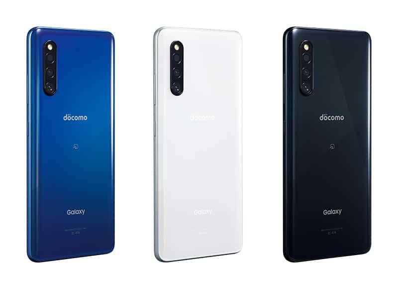 Samsung Galaxy A41: especificaciones