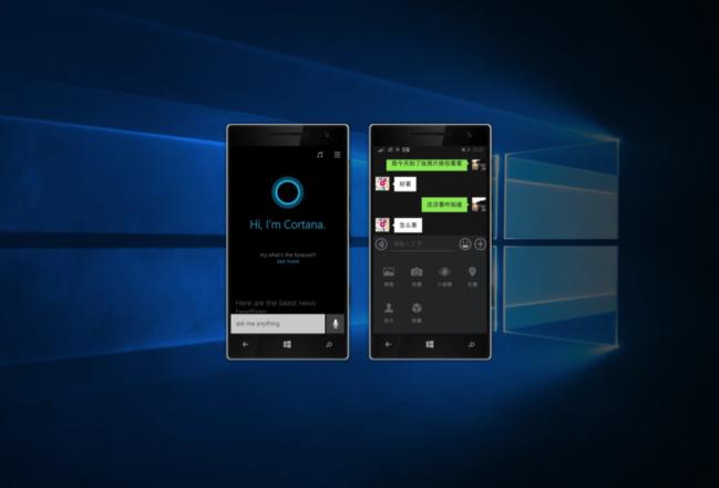 😶Cómo eliminar Cortana definitivamente en Windows 10 May 2020 Update