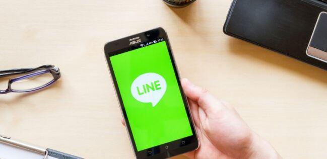✌Descargar Line gratis