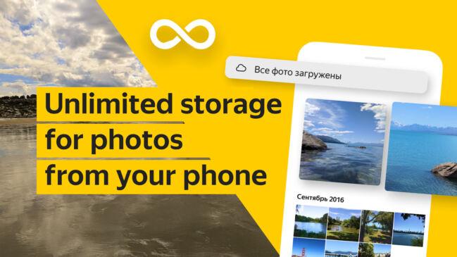 ▷10 Apps para guardar archivos en la nube
