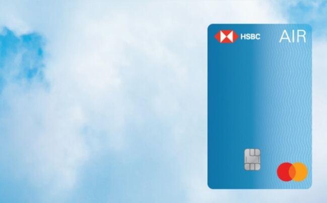 HSBC Air: ¿Qué es y cómo pedir tu tarjeta?